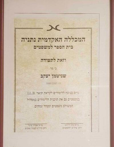 עורך דין בחיפה