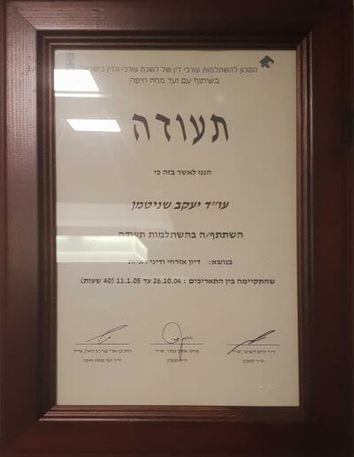 עורך דין לדיני עבודה בחיפה